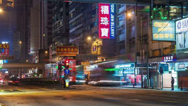 Timelapse of busy traffic street in Hong Kong China Royalty-free stock video