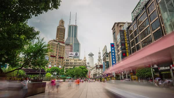 Shanghai day city center sidewalk crowded panorama 4k time lapse china Royalty-free stock video