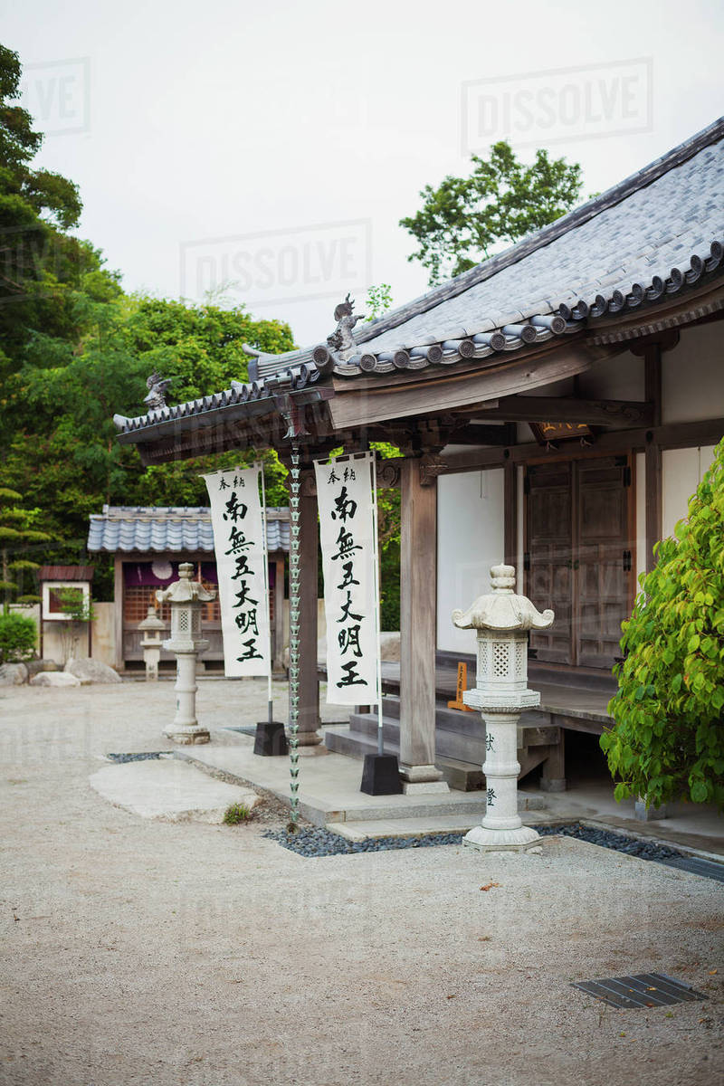 Exterior view of Japanese Buddhist temple  stock photo