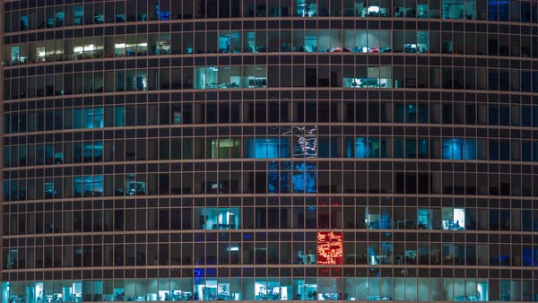 Close up view to office windows in Skyscrapers International Business Center Moscow-City at night timelapse from top, Moscow, Russia Royalty-free stock video