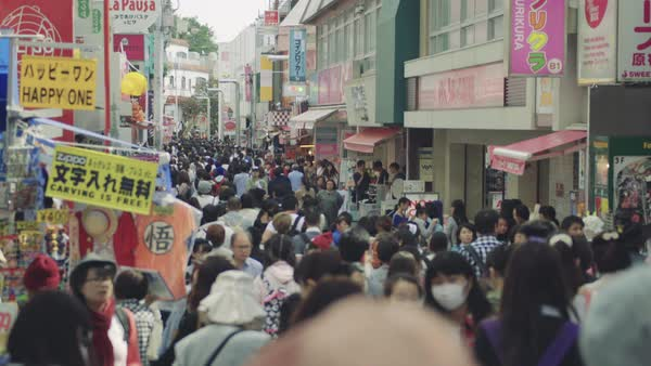 Wide shot of Takeshita Dori in Harajuku, Japan. Royalty-free stock video