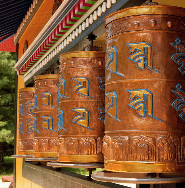 Tibetan Mongolian Buddhist Cultural Center Royalty-free stock photo