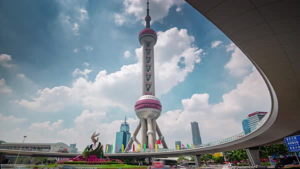 Summer day shanghai city tower square panorama 4k time lapse china Royalty-free stock video