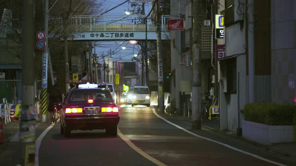 Hand-held shot of a street in Japan Royalty-free stock video